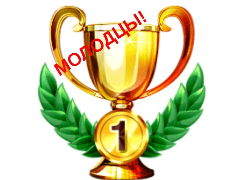 Поздравления с победой в волейболе